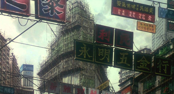"""IMAGE: Pause 2017 """"Ghost in the Shell"""" Reference 03"""