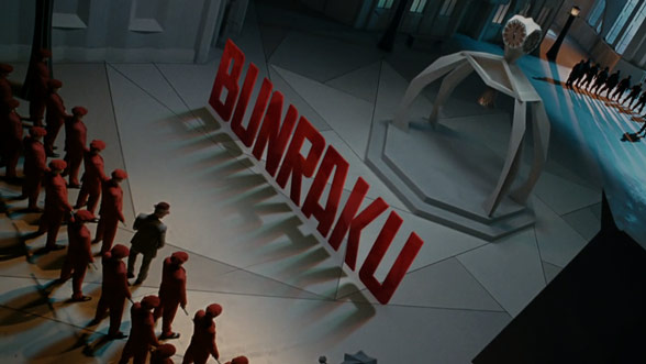 Bunraku (2010) — Art of the Title